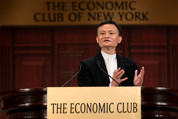 Why Alibaba S Jack Ma Sees Himself As An Artist And Maybe You