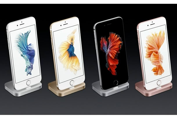 iphone6s color scheme