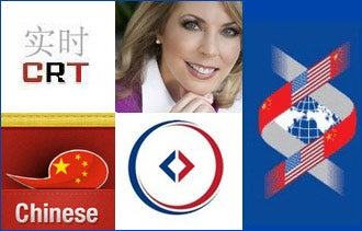 Five to Follow for Doing Business in China