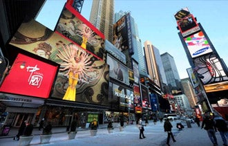 Is the End Near for Traditional Advertising?
