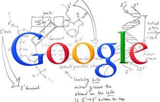 New Google Page Layout Algorithm