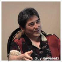 Profanity, Obama and Guy Kawasaki