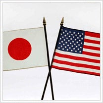 U.S. Entrepreneurs to Japan: Were Here to Help