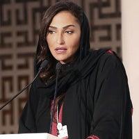 HRH Princess Lamia Bint Majed Saud AlSaud