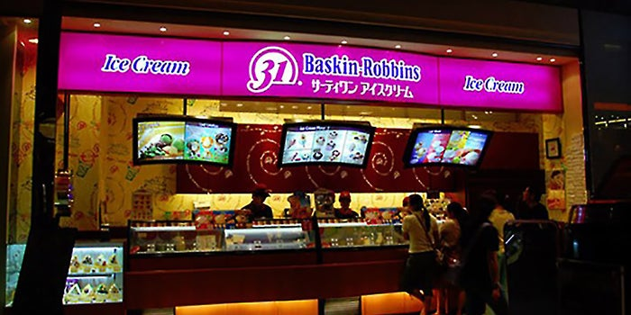 How Baskin-Robbins Is Trying Not to Disappear