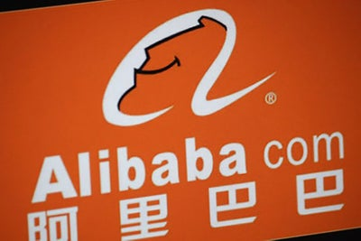Alibaba Shares Soar Amid Record-Shattering IPO