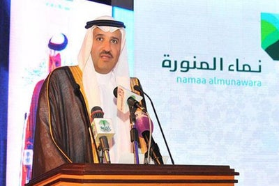 Namaa Al Munawara Hopes To Fuel SMEs In Madinah