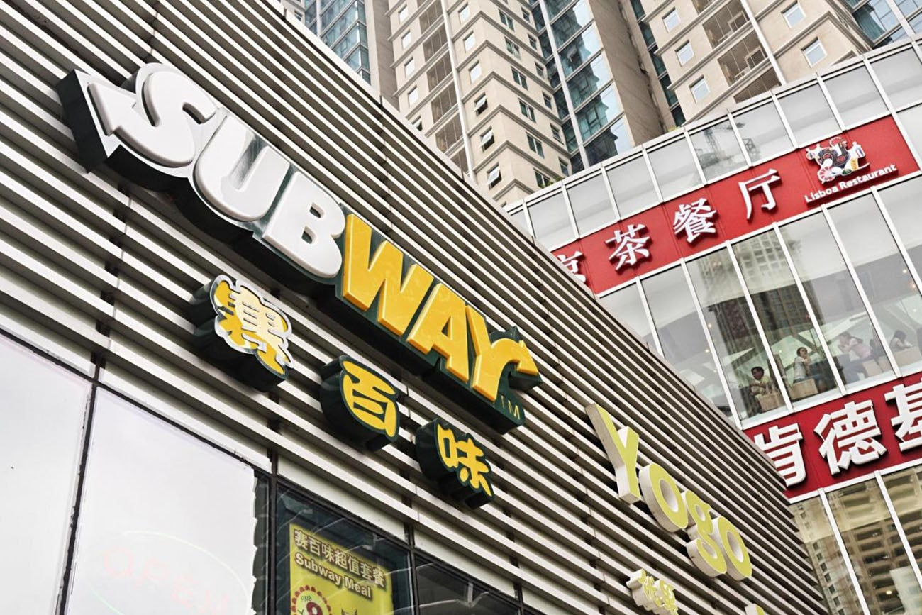 subway leadership strategies Could apple maintain leadership of the tablet market, or would one or more of its   today, for example, both subway and mcdonald's have more than thirty.