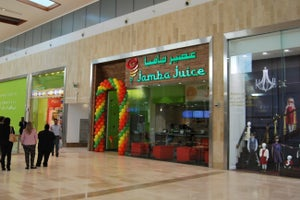 Jamba Juice Taps Into The GCC's Growing Healthy F&B Market