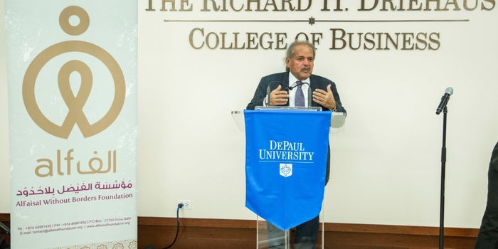 Qatar's ALF Foundation Launches Entrepreneurship Center At Driehaus College of Business in Chicago