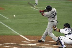 4 Management Tips From the MLB to Ensure Homeruns for Your Sales Team