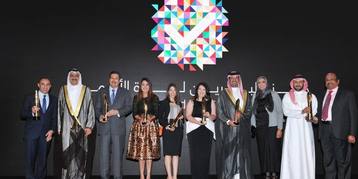 The Bahrain Award For Entrepreneurship