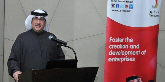 H.E. Sheikh Mohammed Bin Essa Al Khalifa: Rewarding Bahraini Business Pioneers