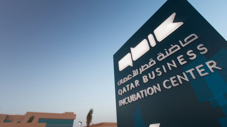 QBIC Is Creating The Next Generation Of Qatari Business Leaders