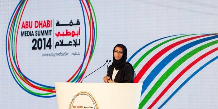 The Visionary: H.E. Noura Al Kaabi