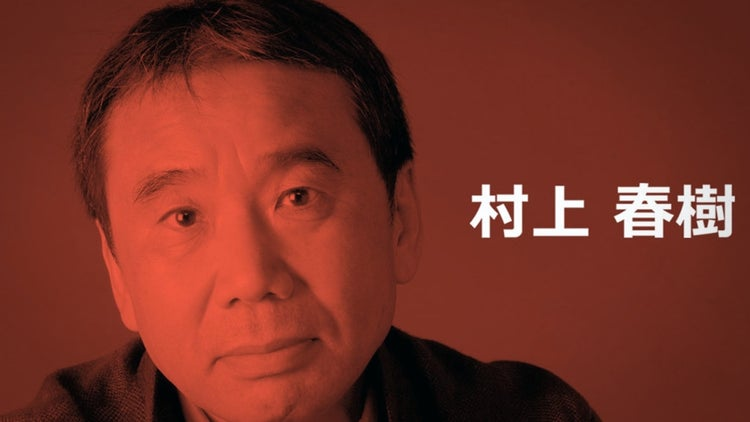 4 Unexpected Business Lessons From a Japanese Writer