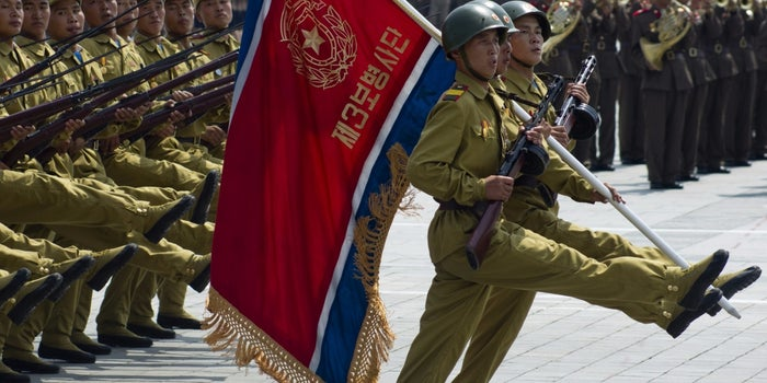 "North Korea Defense Minister Reportedly ""Executed"""