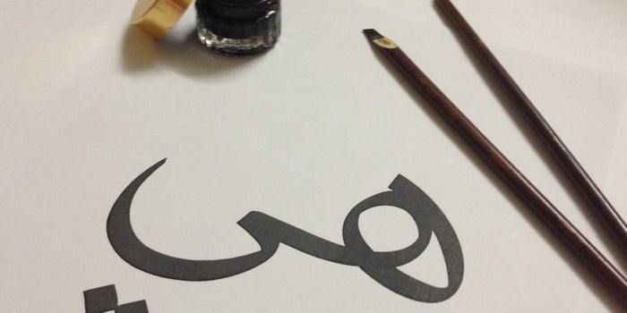 Typography Matters : Startup Founder Otba Mushaweh Aims For Arabic Font Excellence With TypeStage