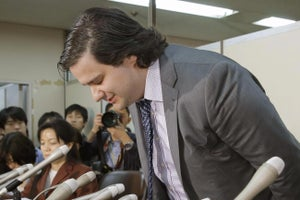 Ex-CEO of Defunct Bitcoin Exchange Mt. Gox Arrested in Japan