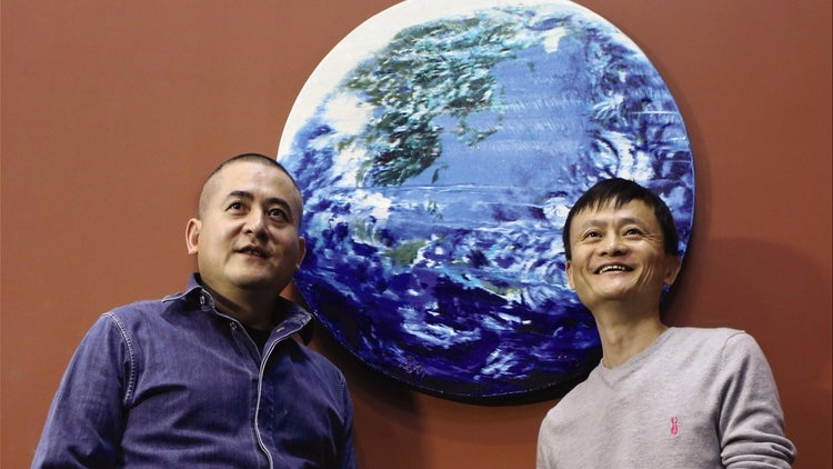 Painting By Alibaba's Unconventional Chairman Jack Ma Fetches $5.4 Million at Auction