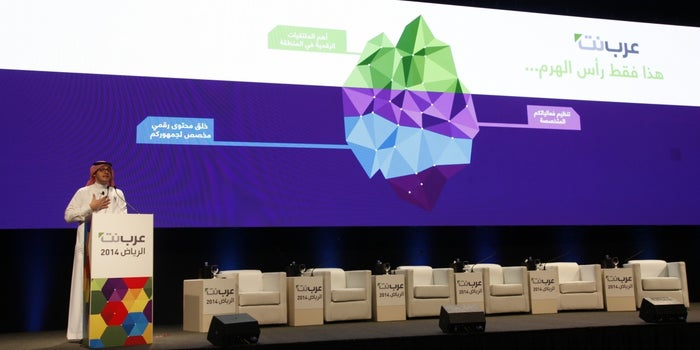 Entrepreneurial Ecosystem Pillar Omar Christidis On What To Expect At ArabNet Riyadh 2015