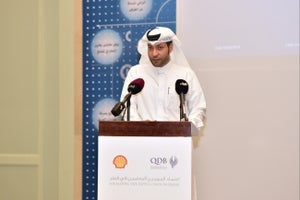 Qatari SMEs Awarded Contracts By Qatar Shell and QDB