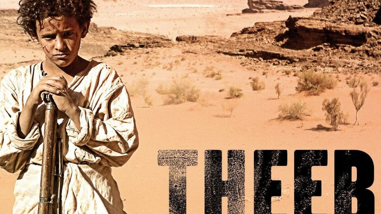 Straight Outta MENA: Oscar Nominated Arab Film Theeb Could Make History