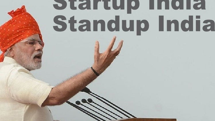 Now The Ministry Itself Will Solve Your Startup Problems