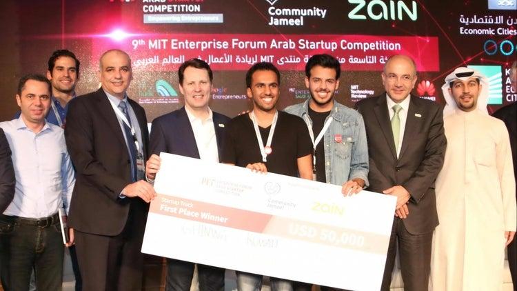 Kuwaiti Startup Ghinwa Shines At MIT Enterprise Forum Arab Startup Competition 2016