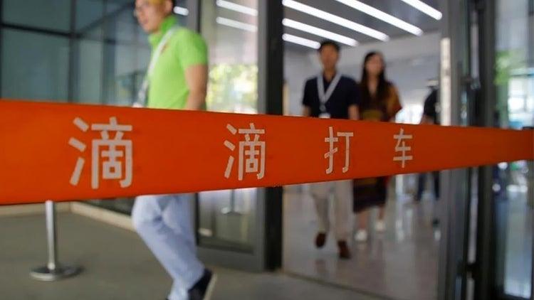 China's Uber Rival Didi Chuxing Raises $600 Million From China Life Insurance