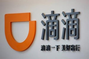 China's Didi Chuxing Raises $7 Billion in New Funding