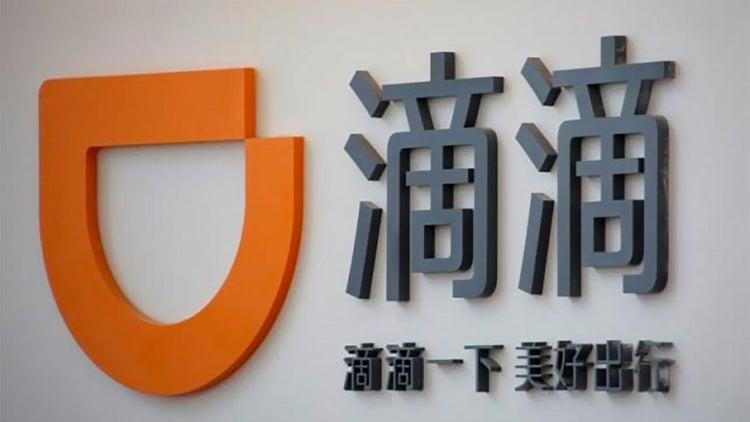 China's Didi Chuxing Raises $7 Billion in New Funding