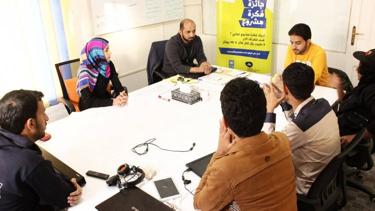 Moving Mountains: Yemen's Startups Innovate Under Unimaginable Circumstances