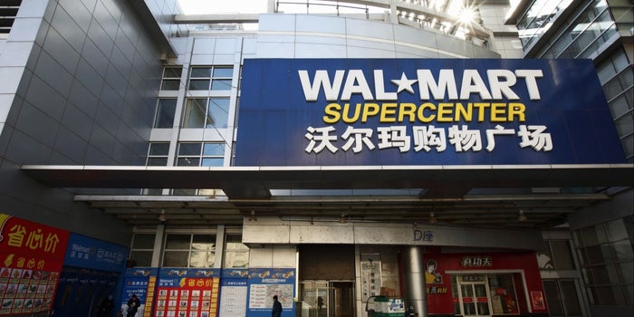 Wal-Mart Rips Up China Online Strategy, Starts Again With Stake in Alibaba Rival