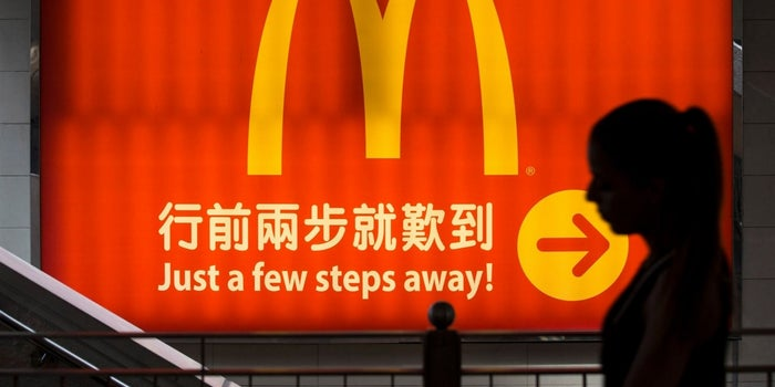 McDonald's Could Fetch Up to $3 Billion for China and Hong Kong Stores