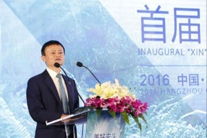 Jack Ma: Lawsuits and Probes Help Alibaba To Be Better Understood