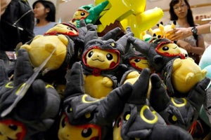 Japanese Gamers Left Waiting for Pokemon GO's Home Launch