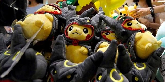 Japanese Gamers Left Waiting for Pokemon GO's Home Launch