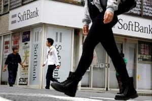 Saudi Arabia, SoftBank Aim to Be World's Top Tech Investor With $100 Billion Fund