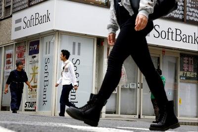 Saudi Arabia, SoftBank Aim to Be World's Top Tech Investor With $100 B...