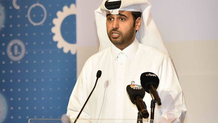 Qatar Development Bank Launches One Stop Shop Center For Small Business Needs