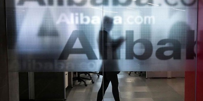 How Alibaba Celebrated the Countdown to its Biggest Sales Day of the Year