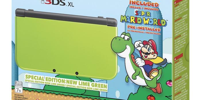 Nintendo lanza una edición especial del 3DS