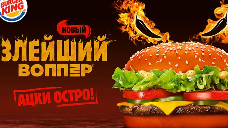Burger Trump: la hamburguesa sin ningún ingrediente mexicano