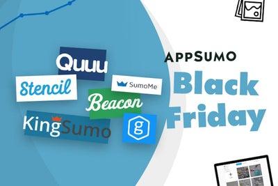 6 of the Best Black Friday Software Deals Around