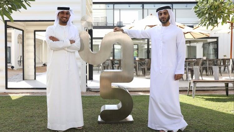 TECOM Group Launches A Design And Fashion Innovation Center At Dubai Design District