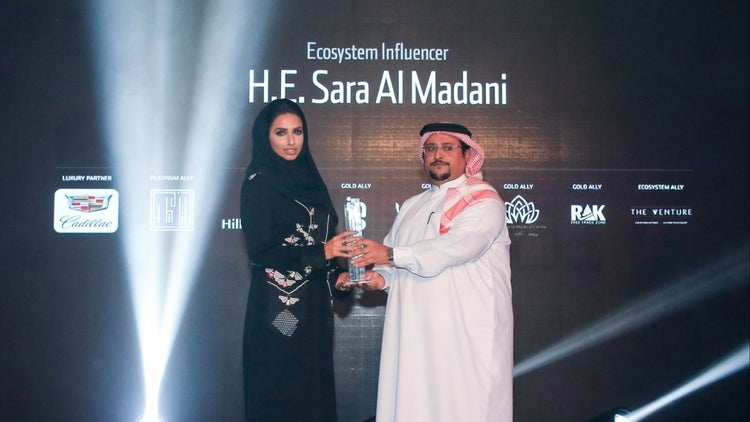 Ecosystem Influencer: H.E. Sara Al Madani On Encouraging New Enterprises To Set Up In Sharjah