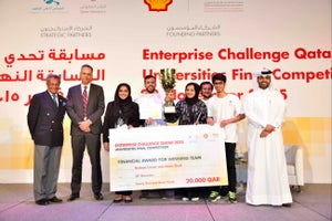 Enterprise Challenge Qatar 2016 Aims To Encourage Entrepreneurship Among The Nation's Youth