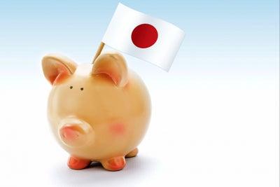 Cómo ahorrar con estilo (japonés)