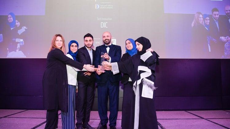 Turning Digital Dreams Into Reality: Qatar's Digital Incubation Center